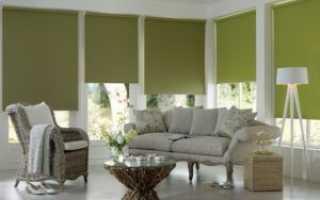 Как выбрать рулонные шторы: размеры на пластиковые окна