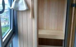 Сауна на балконе своими руками: пошаговая инструкция