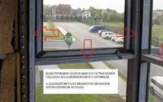 Как утеплить балкон с панорамным остеклением: пошаговая инструкция