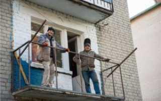 Отделка балкона в хрущевке внутри своими руками