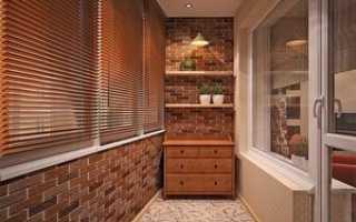 Чем отделать стены на балконе: интересные способы отделки на лоджии, виды материала, фото