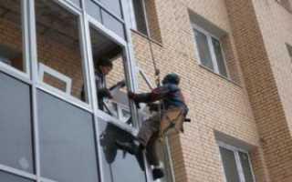 Утепление фасадного остекления балкона: способы устройства