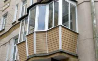 Заявление на ремонт балконной плиты: образец в управляющую компанию