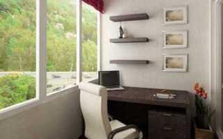 Кабинет на балконе: рабочее место на лоджии, как сделать своими руками, фото