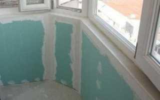 Как обшить стены гипсокартоном: отделка балкона, как крепить своими руками, видео, фото