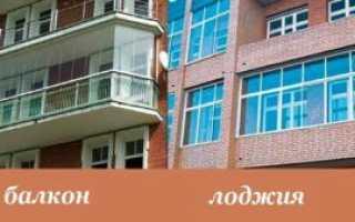 Размер балкона в панельном доме: ширина, длина и высота