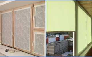 Рулонные шторы на балкон: виды, плюсы и минусы, как выбрать, фото