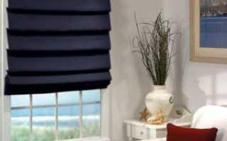 Как замерить жалюзи на пластиковые окна для горизонтальных рулонных штор
