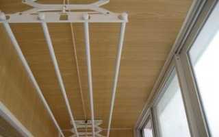 Сушка для белья на балкон: напольная, настенная, потолочная сушилка, особенности и отличия, фото