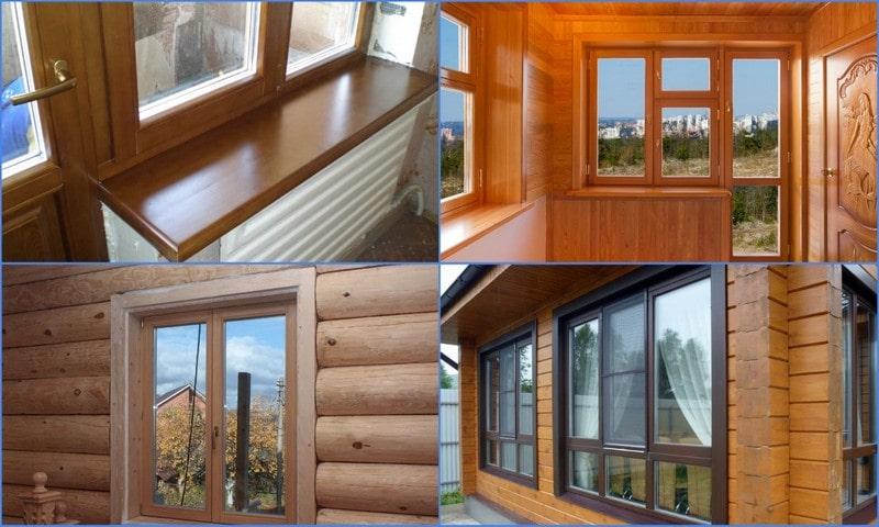деревянные стеклопакеты в интерьере