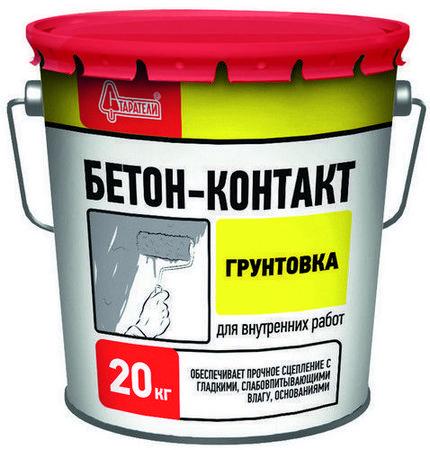 грунтовка бетоноконтакт старатели