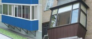 обшитый балкон