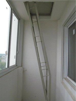 убрать пожарную лестницу на балконе