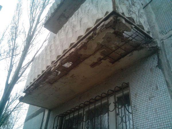 аварийное состояние балкона
