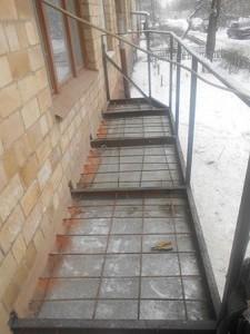 восстановление балконной плиты