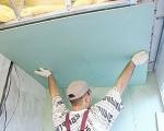 Монтаж потолка из гипсокартона-1
